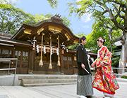 護王神社式