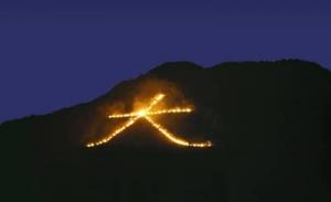 東山の大文字